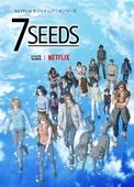 7SEEDS 第二季