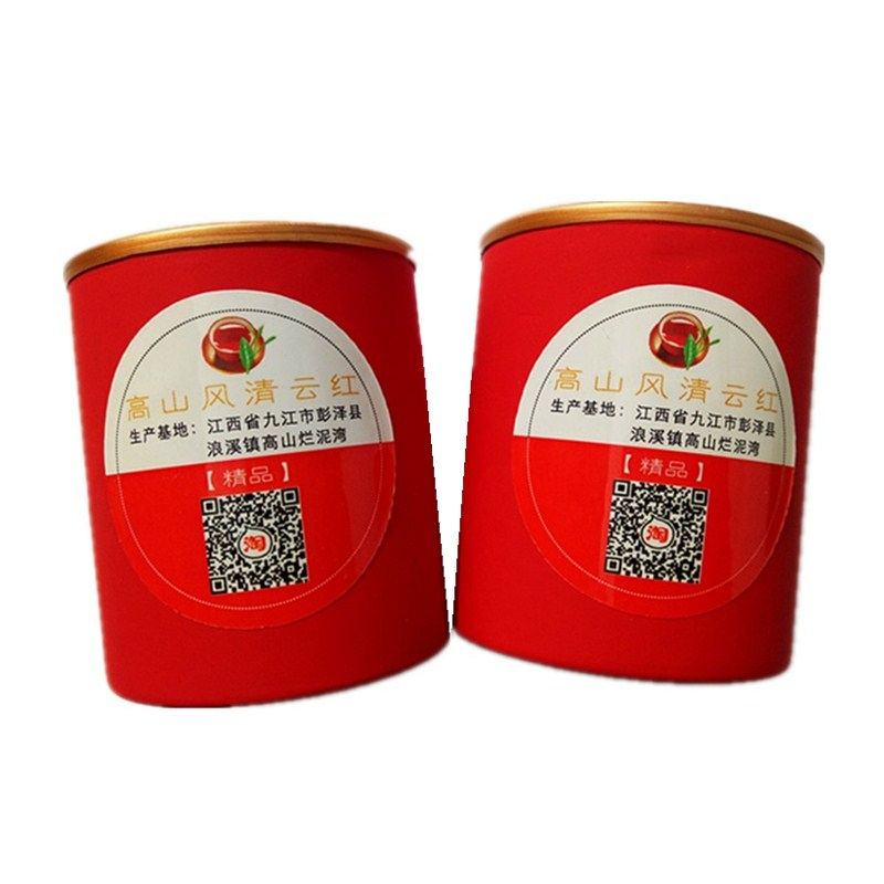 Stir-fried black loose tea new tea canned bulk tea gift box 500 - 4uTea | 4uTea.com
