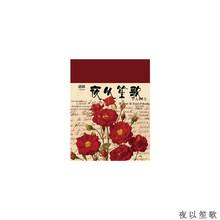 Винтажный антикварный материал, бумажная бумага, ретро-газетная пуля, мусорный Скрапбукинг, ярлык с растениями, иллюстрация ломо-карт(Китай)