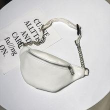 Простая поясная сумка с цепочкой, женская сумка из искусственной кожи 2020, сумка через плечо, однотонная нагрудная сумка, Женская поясная сум...(Китай)