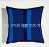 Stripe H-blue