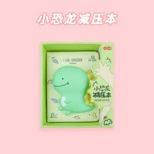 Простой Kawaii дневник пониженного давления, дневник из искусственной кожи, записная книжка для декомпрессии, вентиляционное отверстие, плани...(Китай)