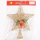 Wedding Glitter Five-pointed Star Curtain Garland Hanging String Wedding Birthday Christmas Star Ornaments Paper String
