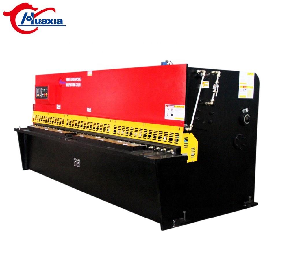 high quality High speed metal sheet shearing machine, sheet metal shearing machine
