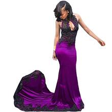 2020 Асо Эби арабское бордовое блестящее вечернее платье с прозрачной шеей и бисером, платье для выпускного вечера с кисточками размера плюс, ...(Китай)