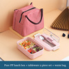 Pink lunch box+ bag
