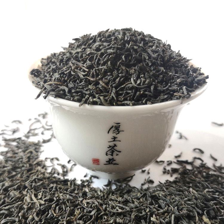 Green tea 41022 4011 fine chunmee 200g special chunmee the vert de chine - 4uTea | 4uTea.com