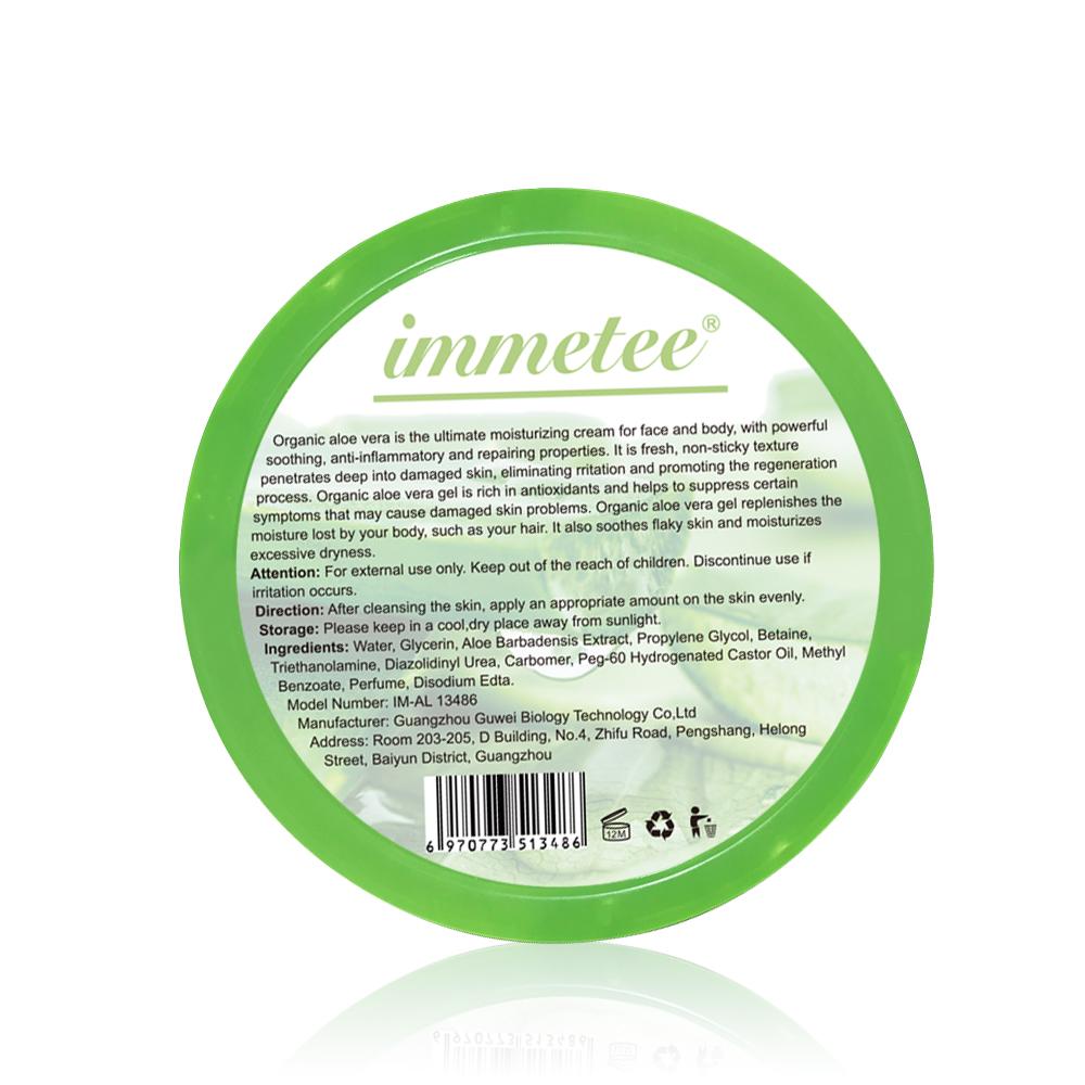 Оптовая продажа уход за кожей увлажняющий отбеливающий 100% натуральный органический гель алоэ вера для лица