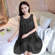 Размера плюс 4XL горячее ночное белье женское пеньюар сексуальное нижнее белье кружевное Ночное платье Ночная рубашка женская летняя Пижама...(Китай)