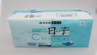 Pad Wholesale Sanitary Pad For Women Ultrathin Sanitary Napkin