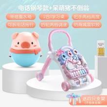Детская тележка для водителя для новорожденных детей, многофункциональная противоскользящая игрушка для девочек(Китай)