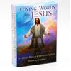אוהב מילות מפני ישו