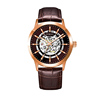 Rose case, brown dial, brown leather