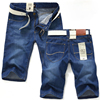 6168 Dark blue