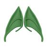 الأخضر 12 سنتيمتر