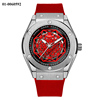 Silver case with red dial and red strap