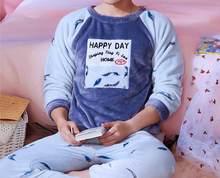 H5886 мужской пижамный комплект, уплотненная фланель, Молодежный осенне-зимний Пижамный костюм с длинными рукавами, коралловый флис, домашняя...(Китай)