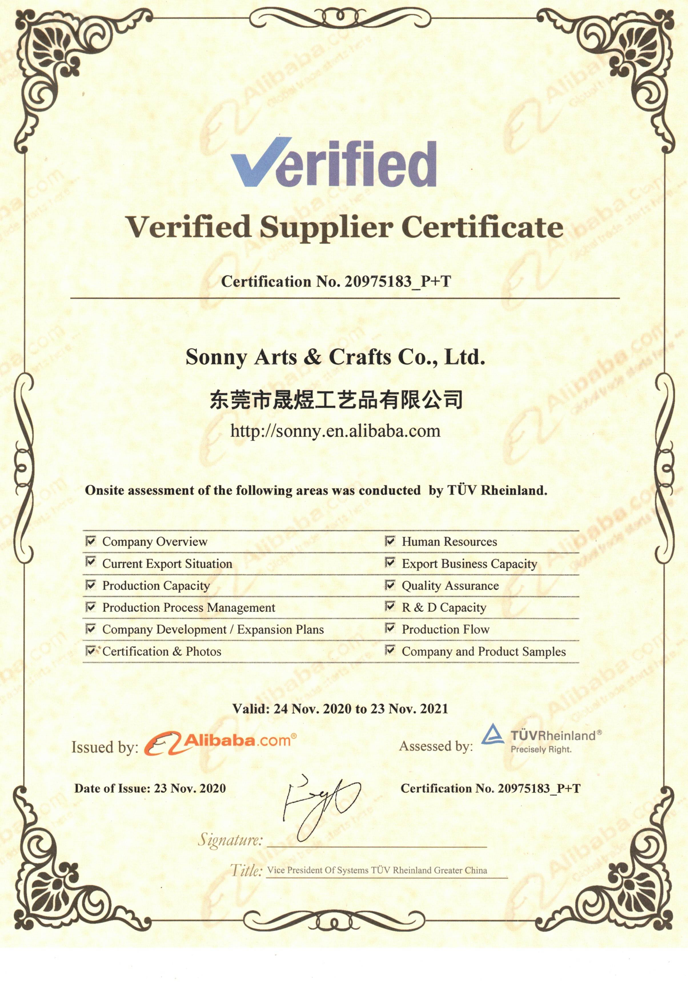 Verified Supplier Certificate