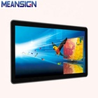 Player Wall Mounted Digital Signage 55inch Wall Mount Android Digital Signage LCD Screen Advertising Display HD Ultra Thin Monitor Video Player