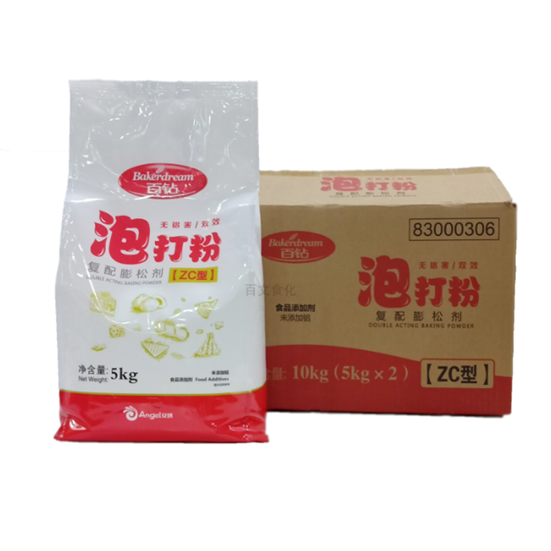 High Quality Export Quality Kitchen Product Baking Powder Bakery Grade