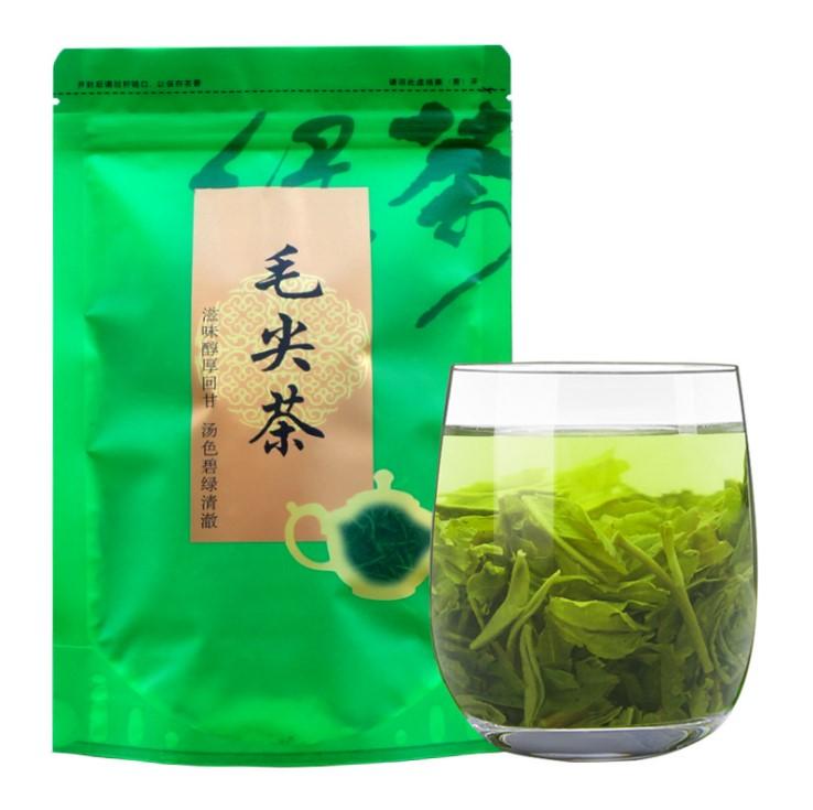 100g/bag private label super quality tea premium Maojian Green Tea for high end market - 4uTea | 4uTea.com