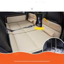 Сиденье Campeggio Matela Campismo Sofa Cama Kamperen, автомобильные аксессуары для кемпинга, автомобильная кровать для путешествий(Китай)