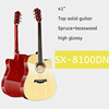 41inch high glossy top solid guitar 8100DN