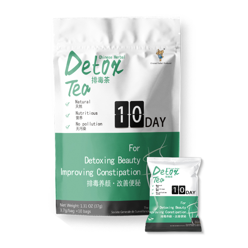 OEM china factories Nourishing beauty tea blends private label weight loss tea - 4uTea | 4uTea.com