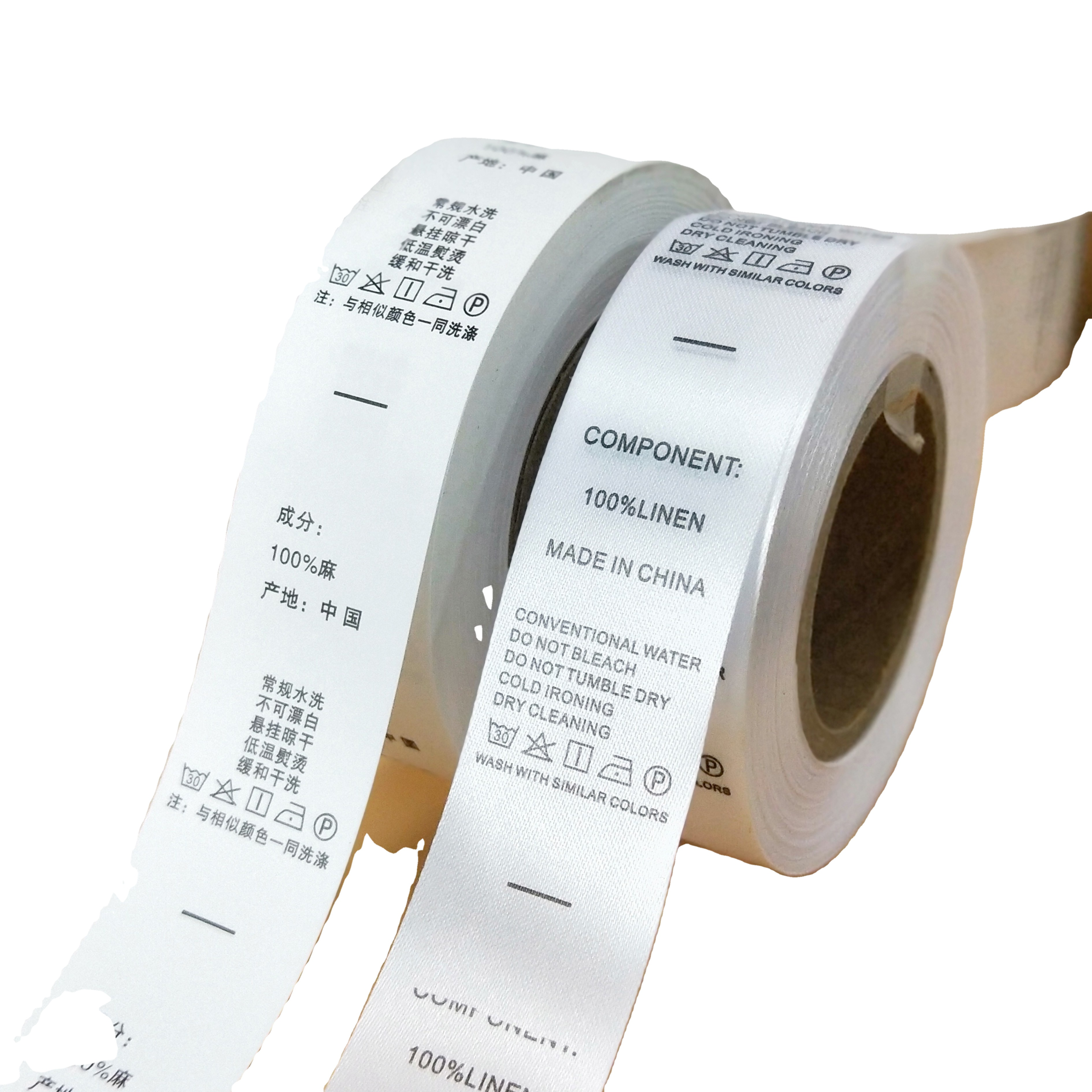 Пользовательский дизайн, полиэфирная атласная/хлопчатобумажная/нейлоновая тафта, этикетки для одежды, безопасная стирка, печать этикеток для одежды