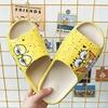 cartoon Yellow