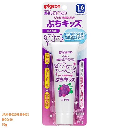 Зубная паста для детей с фторидом натрия голубей
