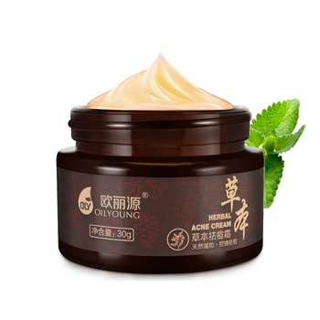 Anti Spots Repair Remove Blackhead Shrink Pores acne cream treatment Moisturizing acne removal cream for Acne Treatment