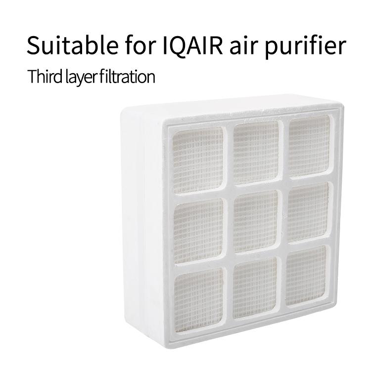 Совместим с фильтром воздухоочистителя IQ Air Hyper HEPA H13 адаптирующийся к здоровью Pro 250 Health Pro 150 Health Pro 100