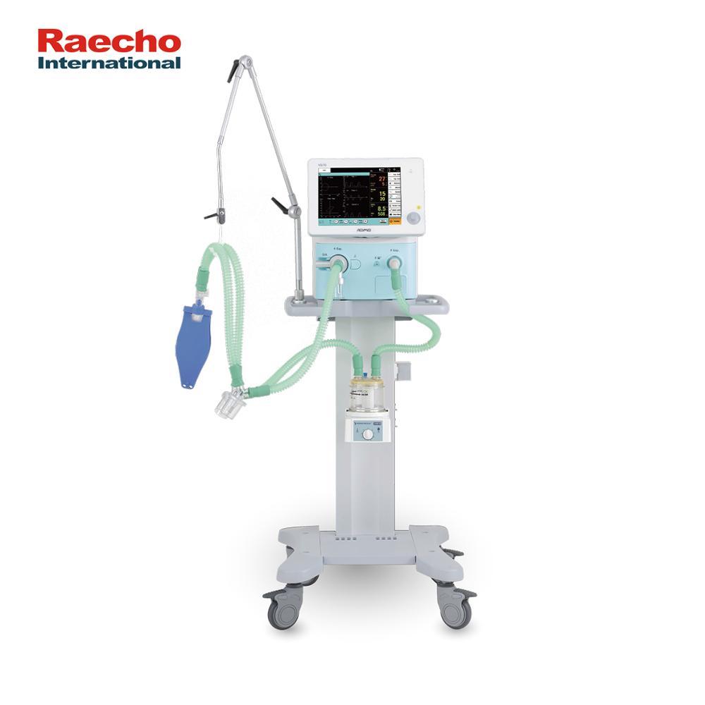 Breathing Equipment VG70 ICU Invasive Ventilation System Mobile - KingCare   KingCare.net