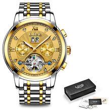 LIGE оригинальные часы для мужчин автоматические механические часы с турбийоном Роскошные модные спортивные часы из нержавеющей стали для м...(Китай)