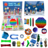 12  MOQ1000 24pcs/set Advent Calendar Set
