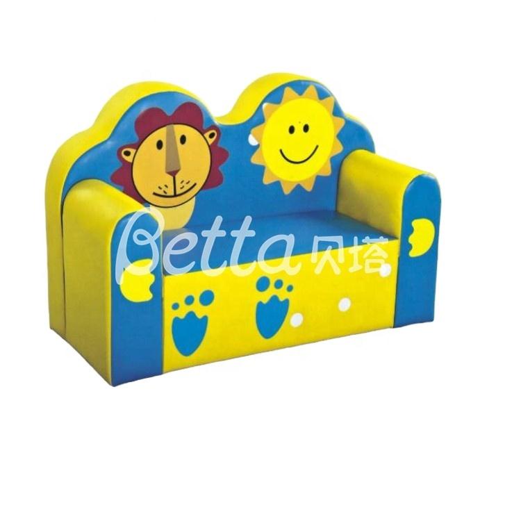 Детская мебель для детского сада с мультяшным львом и лицом улыбки детский диван для 2 человек