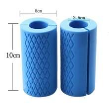 1 пара штанги для гантели с толстой рукояткой для тяжелой атлетики, силиконовая противоскользящая защитная накладка для бодибилдинга(China)