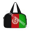 Afghanistan-01T