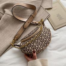 2020 сумка через плечо женская модная кожаная мини-нагрудная сумка дамская поясная сумка женские винтажные сумки для телефона и денег(Китай)