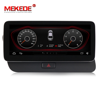 Mekede N8 PRO MAX Android 10 8core 8+128GB Car Audio system for Audi Q5 2009-2017 Stereo WIFI GPS Radio BT Navigation