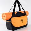 Design1 orange