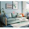 (Mint blue)-LS01SF2087009