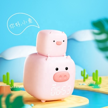 Gadgets 2021 Bedroom Cute Pig Night Light Alarm Clock for Kids Great Gift