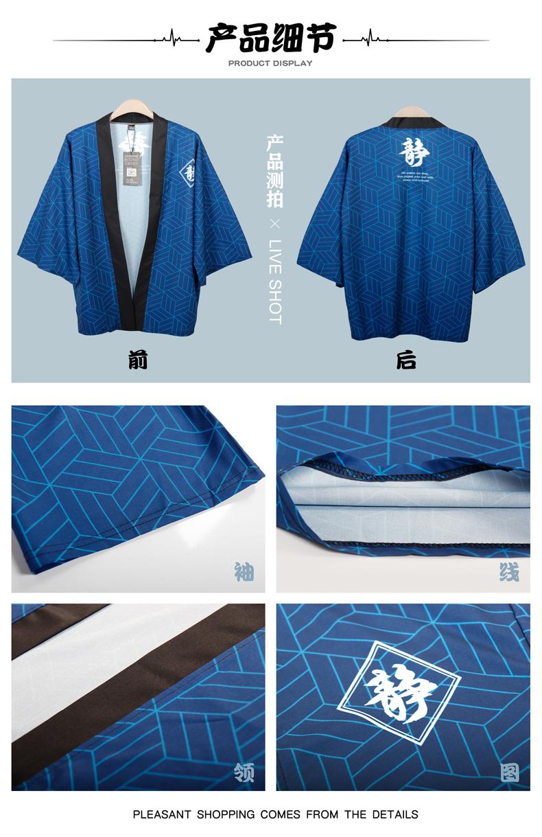 Костюм для косплея из аниме «Токийский мстители», кимоно, кардиган, жакет и пальто для мальчиков «no Yaiba» с открытой передней частью