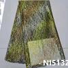 NI5132-7