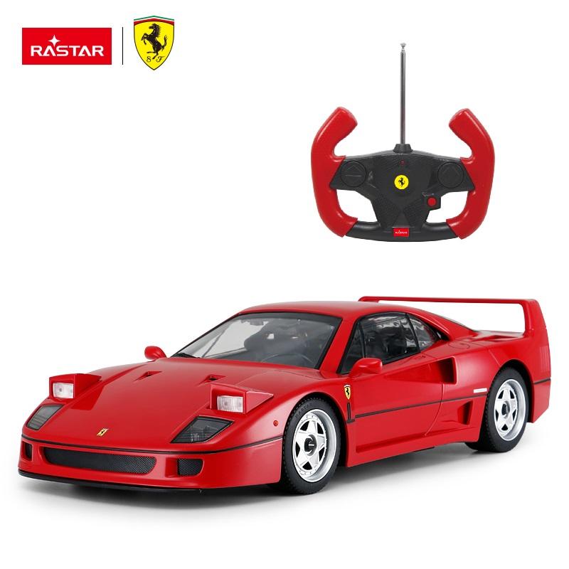 Ferrari F40 New Product From Rastar Fast Remote Control Rc Car Toys Buy Fast Rc Car Remote Car Toy Car Toys Rc Product On Alibaba Com