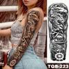 TQB223
