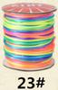 23-สีสัน