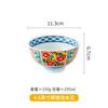 4.5inch bowl(E)